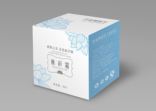 Boutique packaging box